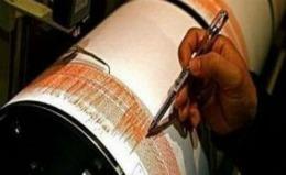 Cutremur de 5,9 în Filipine: 45 de răniţi