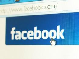 Facebook schimbă politica de confidenţialitate de la 1 ianuarie 2015