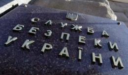 Un jurnalist rus a fost EXPULZAT din Ucraina