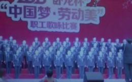 Un cor de 80 de persoane s-a prăbușit în China cu întreaga scenă // VIDEO