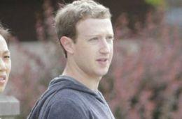 Compania Facebook, obligată de de lege să furnizeze autorităţilor datele personale ale utilizatorilor