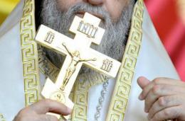 Facegloria, reţeaua creştină de socializare unde butonul de Like se numeşte Amin